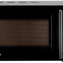 Bajaj Grill Microwave Oven (20L, 800 watt, MTBX 2016)